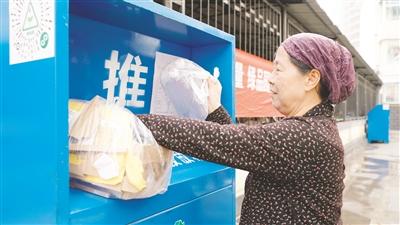 首府试点投放智能可回收垃圾箱