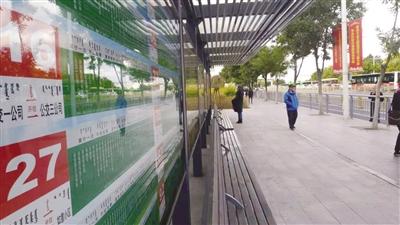 公交一体化青城驿站
