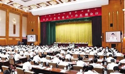 7月21日至22日,全区上半年重点工作汇报会议在呼和浩特举行。 本报记者 袁永红 摄