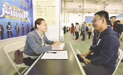 5月6日,求职者在招聘会上咨询岗位情况。