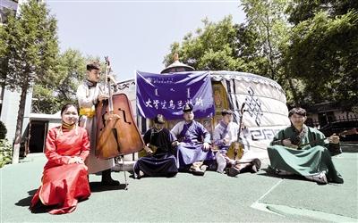 内蒙古艺术学院大学生乌兰牧骑队员亮相   摄影/本报记者 牛天甲