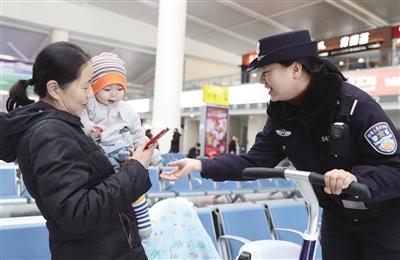 警民零距离服务,让首府市民具有安全感