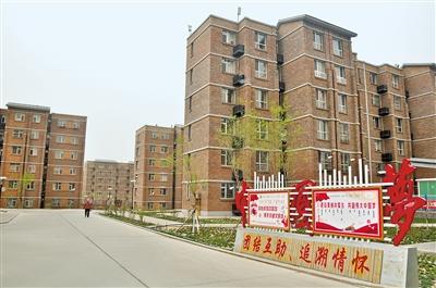 红砖风格的永昌佳苑小区。