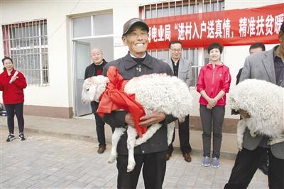 贫困户得到扶贫羊。赵晖 摄