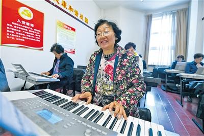 电子琴课堂