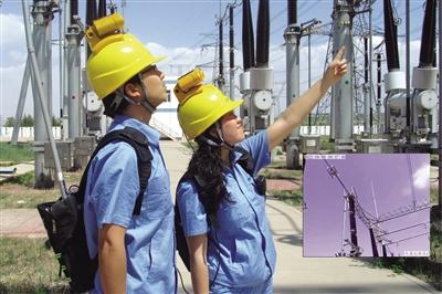 远程防误监视检修支持应急指挥系统。
