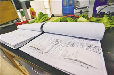 记录每次检测结果的报告表