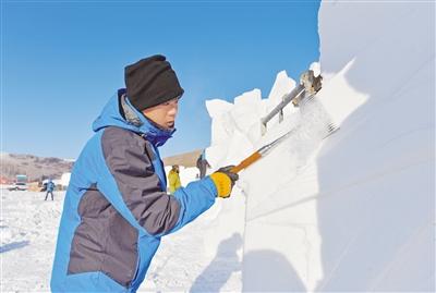 第二届国际雪雕邀请赛在呼伦贝尔开幕