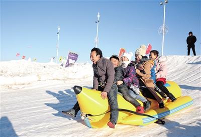 体验冰雪乐趣