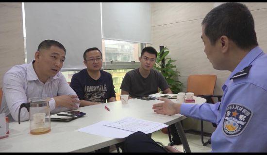图为专案组对案情进行研讨。