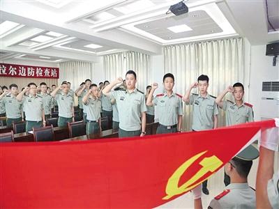 7月9日,海拉尔边防检查站组织官兵在党旗下宣誓。 摄影/本报记者 郝儒冰