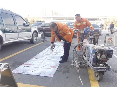 施工人员在施划出租车停车位