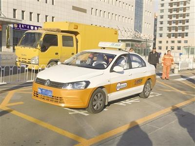 出租车停车位已经投入使用