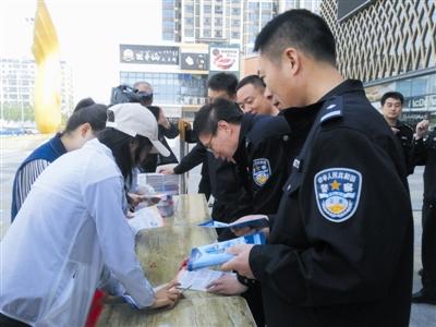 通辽市开展防范经济犯罪宣传日活动