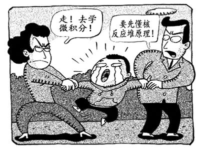 文/黄齐超 画/谢驭飞
