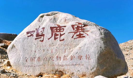 内蒙古网红打卡地 丨 汉代北方著名的军事交通要塞鸡鹿塞