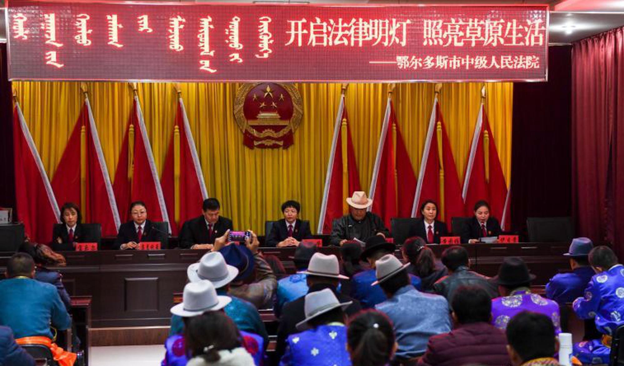 蒙汉双语法官送法进牧区