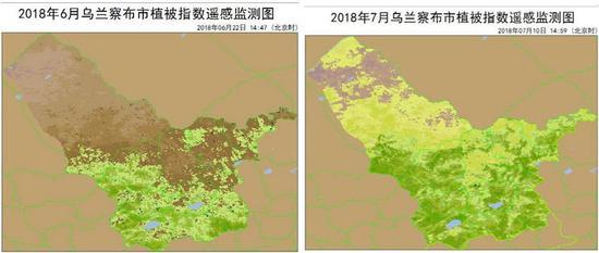 与6月份相比,乌兰察布市植被覆盖度明显提升。(乌兰察布市气象局供图)