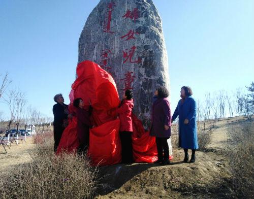 市人大常委会副主任卢晓岩参加揭牌仪式。