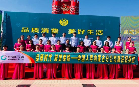 内蒙古自治区分公司