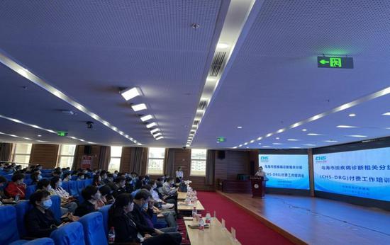 乌海市:推进付费改革 强化专业素养