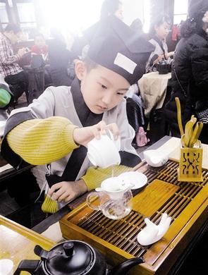 学习传统茶艺