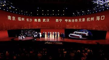 呼和浩特位列中国十大幸福城市