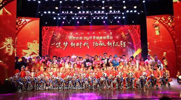 托县2018年新春联欢会热闹举行