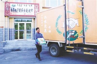 白马投递公司及时发货,让农户足不出村把农产品卖向全国。