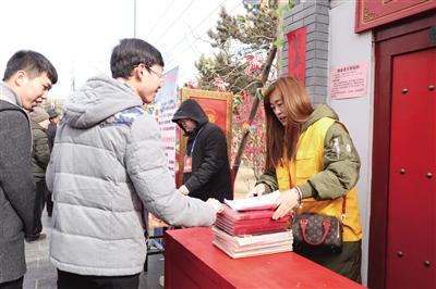 庙会现场志愿者为市民提供服务