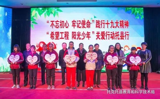 内蒙古红太阳食品有限公司为受助学生代表发放助学金