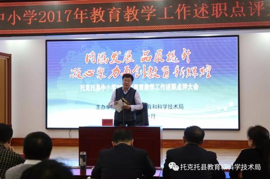 内蒙古教育科学研究所所长刘彦泽点评