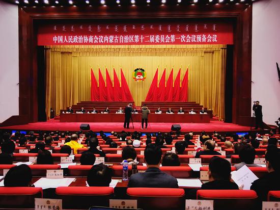 1月22日,中国人民政治协商会议内蒙古自治区第十二届委员会第一次会议预备会议在内蒙古人民会堂举行。