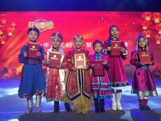 冀锴、王馨昱、臧鑫格、吴荺仪、张白冰、格日乐获得民间春晚荣誉证书