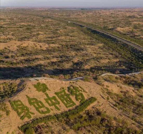 因为内蒙古的库布其国家沙漠公园(七星湖景区),
