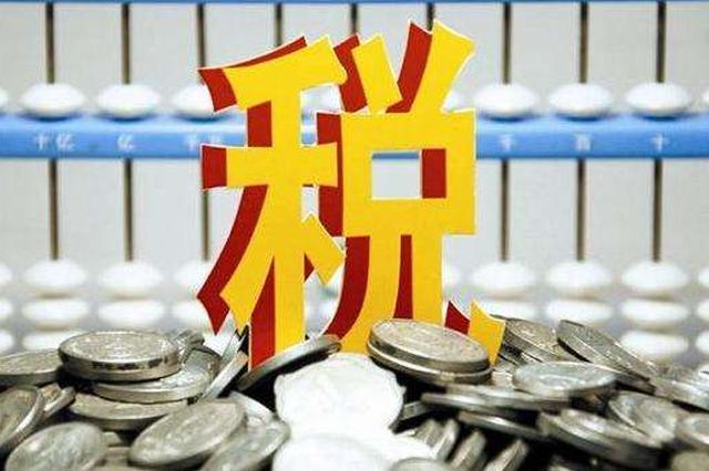2017年内蒙古税务部门组织税收收入2281.9亿元