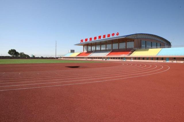 内蒙古多个集体和个人荣获全国体育事业突出贡献奖