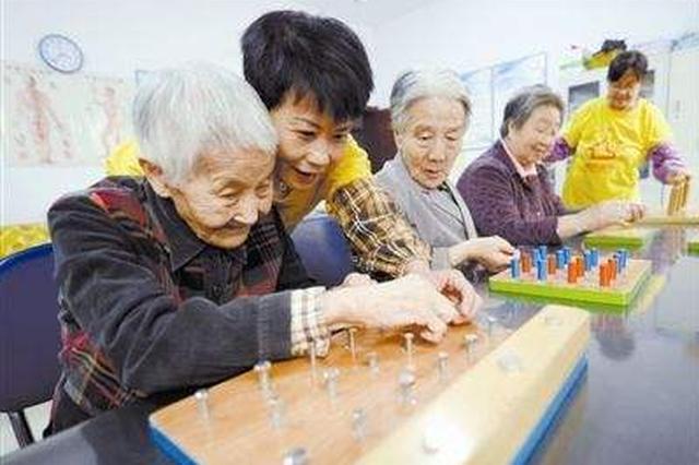 """新城区:""""居家养老""""模式为养老服务推开一扇窗"""