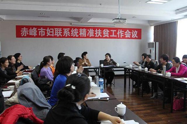 赤峰市行业扶贫形成合力