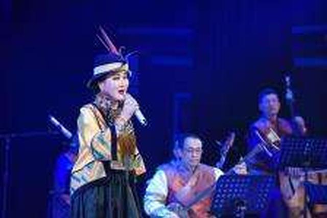 时代交响·中国首届科尔沁长调民歌演唱会在呼举行