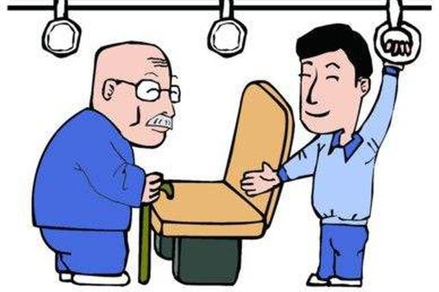 公交车上老人险摔倒 乘客援手争相让座