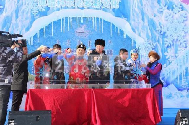通辽市冬季旅游暨科左后旗第二届冰雪节盛大开幕