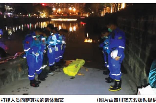 内蒙古赤峰小伙成都救人遇难 年仅29岁