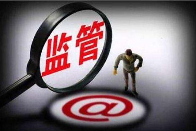 内蒙古首批26家部门办企业将纳入国资委统一监管