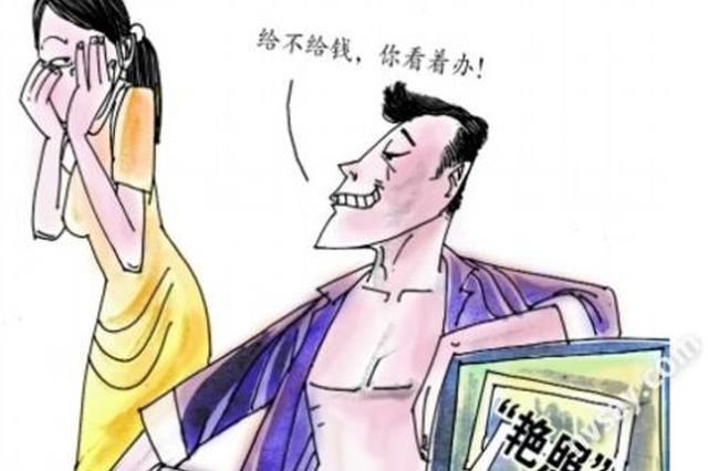 健身教练拍富婆裸照 敲诈勒索20万被逮捕
