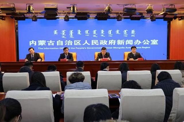 内蒙古自治区纪委通报2017年十大有影响力案件