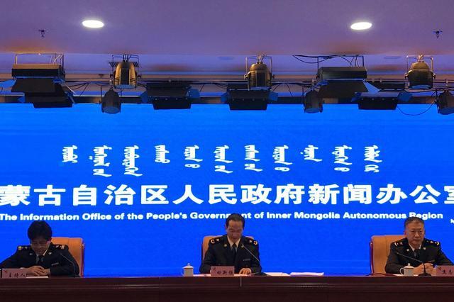 2017年内蒙古自治区外贸进出口突破900亿元 创历史新高