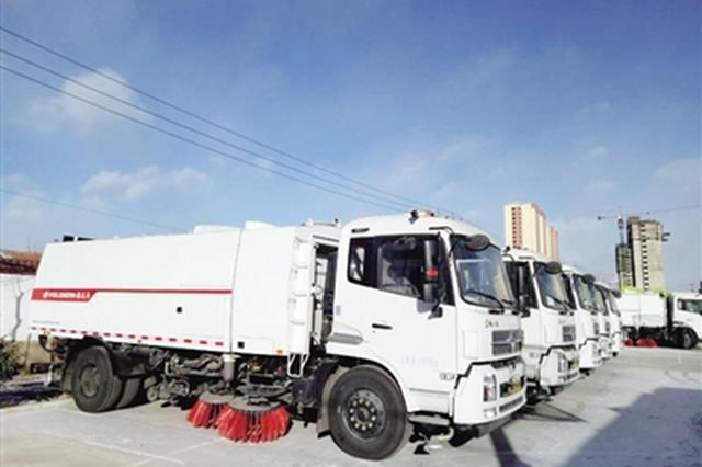 呼和浩特市道路清扫机械作业化覆盖率已达85%