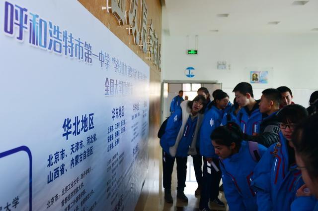 【定格】学长助力学弟学妹通往高校之路