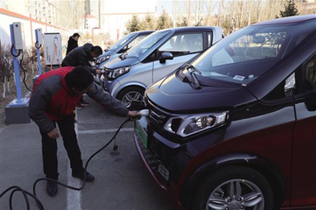 记者带您看看青城首家电动汽车充电站